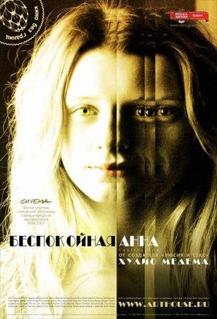 Смотреть фильм Беспокойная Анна