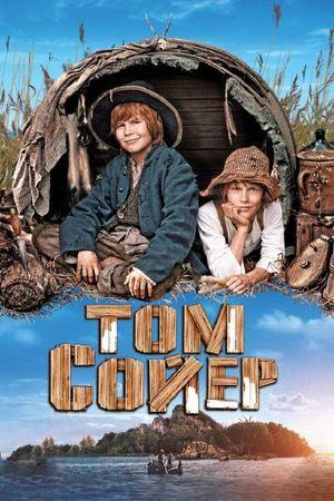 Смотреть фильм Том Сойер