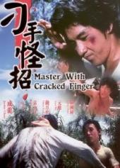Смотреть фильм Мастер со сломанными пальцами