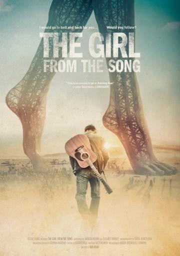 Смотреть фильм Девушка из песни