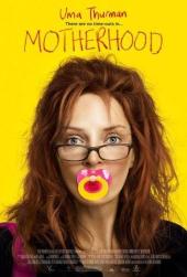 Смотреть фильм Материнство