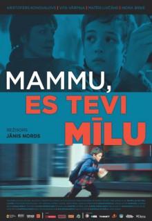 Смотреть фильм Мама, я люблю тебя