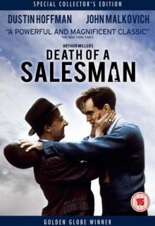 Смотреть фильм Смерть коммивояжера
