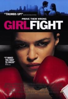 Смотреть фильм Женский бой
