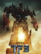 Смотреть фильм Трансформеры 3: Обратная сторона Луны