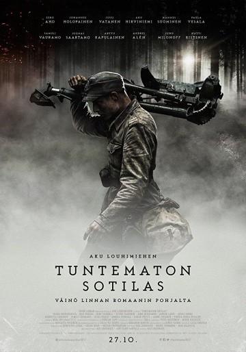 Смотреть фильм Неизвестный солдат