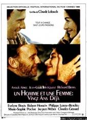 Смотреть фильм Мужчина и женщина