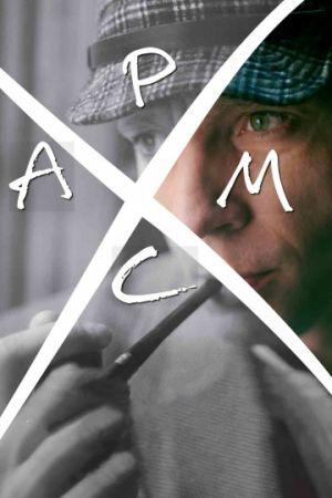 Смотреть фильм Хармс