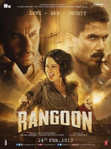 Смотреть фильм Рангун