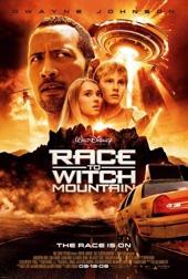 Смотреть фильм Ведьмина гора