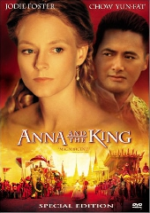 Смотреть фильм Анна и король