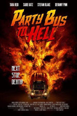 Автобус в ад