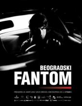 Смотреть фильм Белградский призрак