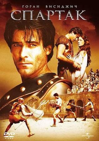 Смотреть фильм Спартак