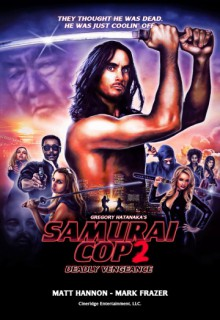 Смотреть фильм Полицейский-самурай 2: Смертельная месть