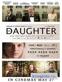 Смотреть фильм Дочь