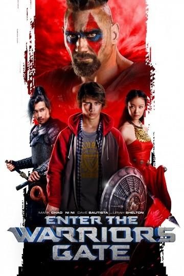 Смотреть фильм Врата воинов