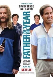 Смотреть фильм Отец года