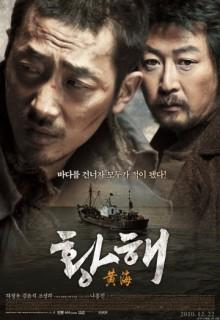 Смотреть фильм Желтое море