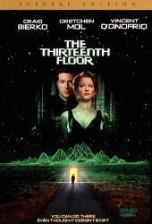 Смотреть фильм Тринадцатый этаж