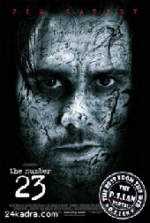 Смотреть фильм Роковое число 23