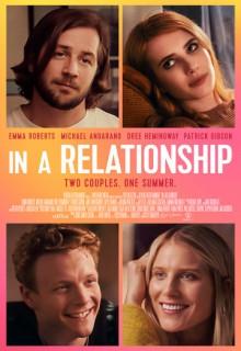 Смотреть фильм В отношениях
