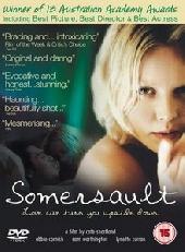Смотреть фильм 16 лет. Любовь. Перезагрузка