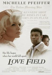 Смотреть фильм Поле любви