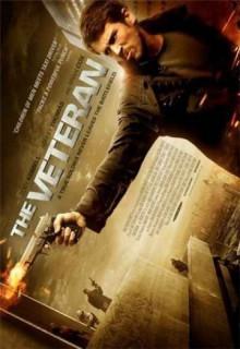 Смотреть фильм Ветеран