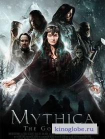 Смотреть фильм Мифика: Богоубийца