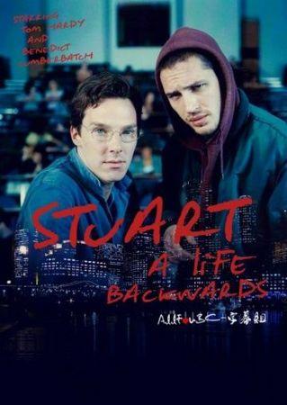 Смотреть фильм Стюарт: Прошлая жизнь