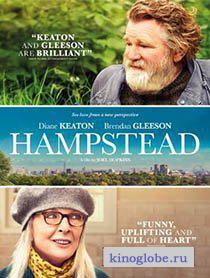 Смотреть фильм Хэмпстед