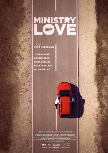 Смотреть фильм Министерство любви