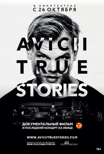 Смотреть фильм Авичи: Правдивые истории
