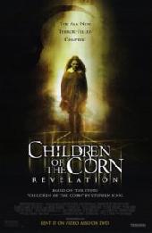 Смотреть фильм Дети кукурузы
