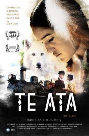 Смотреть фильм Те Ата