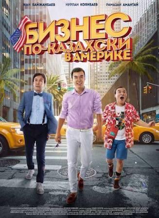 Смотреть фильм Бизнес по-казахски в Америке