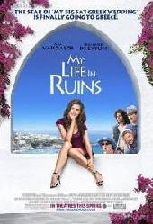 Смотреть фильм Моя жизнь в руинах