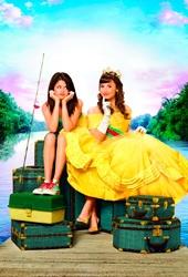Смотреть фильм Программа защиты принцесс