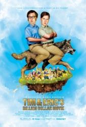 Смотреть фильм Фильм на миллиард долларов Тима и Эрика