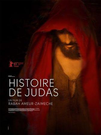 Смотреть фильм История Иуды