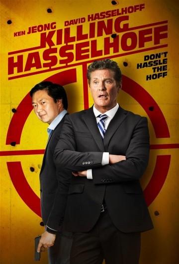 Смотреть фильм Убить Хассельхоффа