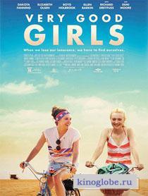 Смотреть фильм Очень хорошие девочки