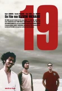 Смотреть фильм 19
