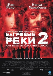 Смотреть фильм Багровые реки 2: Ангелы апокалипсиса
