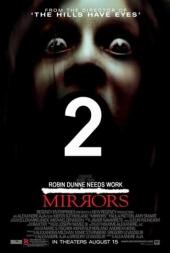 Смотреть фильм Зеркала 2