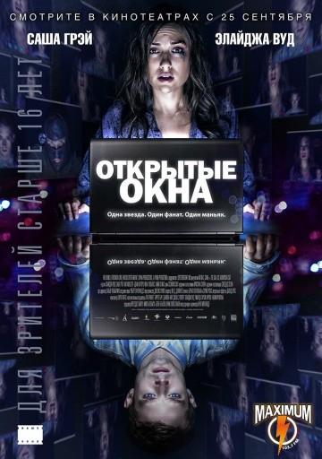 Смотреть фильм Открытые окна