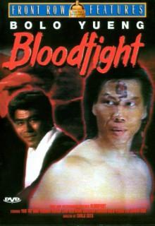Смотреть фильм Кровавая битва