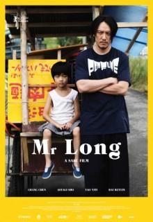 Смотреть фильм Мистер Лонг