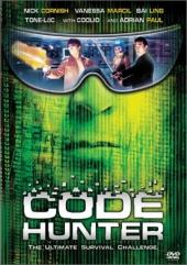 Охотник за кодом (Штормовые Часы, Хакер)